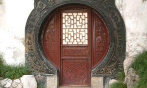 Tai Chi Red Doorway