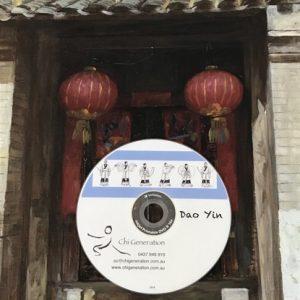 Dao Yin Instructional dvd